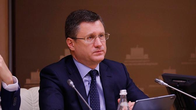 Новак допустил начало поставок по «Северному потоку - 2» в 2019 году