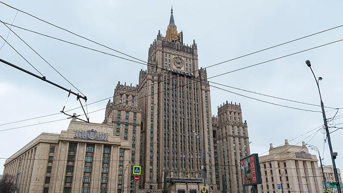 В МИД РФ назвали зачисткой новый запрет на вещание российских СМИ в Латвии