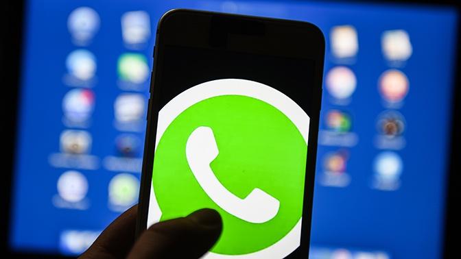Дуров попросил пользователей удалить WhatsApp со смартфонов