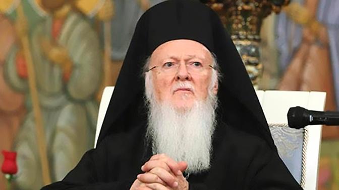 Неизвестные в масках проникли в дом патриарха Варфоломея в Стамбуле
