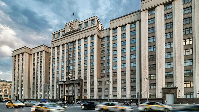 Госдума утвердила профицитный бюджет РФ на три года
