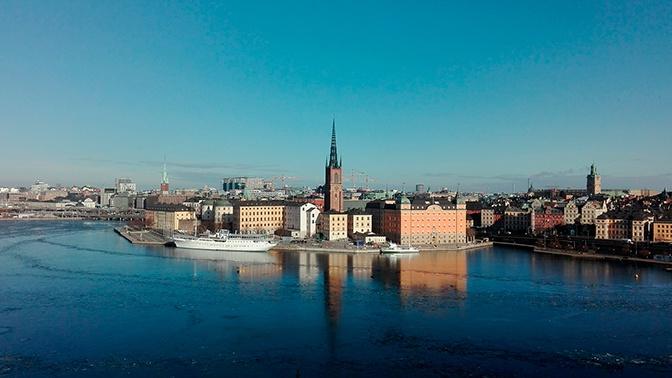 В МИД Швеции пожаловались, что российские туристы боятся ехать в страну