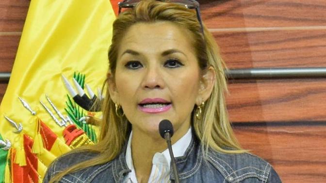 И. о. президента Боливии Аньес намерена подписать закон о всеобщих выборах