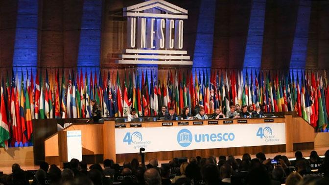 Россию избрали в Комитет всемирного наследия ЮНЕСКО