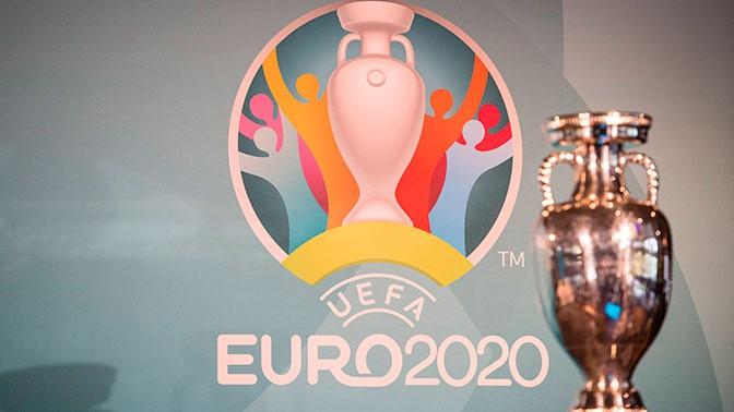 Евро-2020: итоги жеребьевки группового этапа
