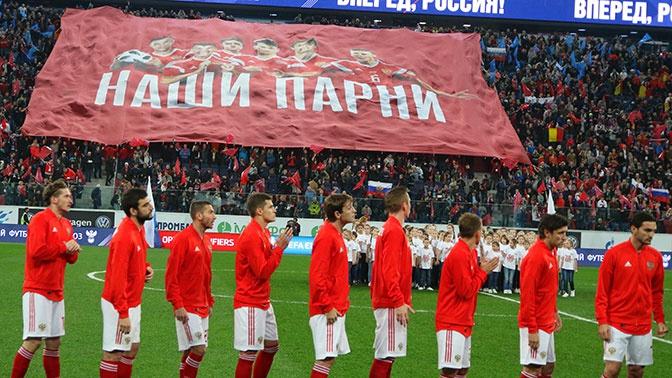 Министр спорта дал установку сборной России на групповой этап Евро-2020