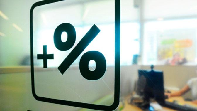 В правительстве одобрили проект об увеличении страховой суммы вкладов