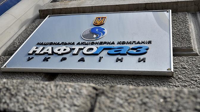 Киев принял решение сменить руководство украинских госкомпаний