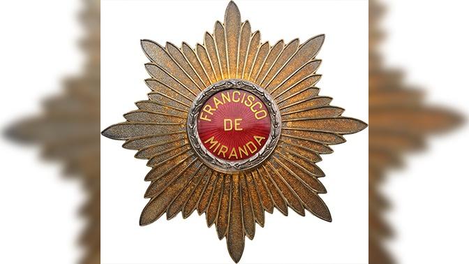 Мадуро наградил российского дипломата орденом за выдающиеся заслуги