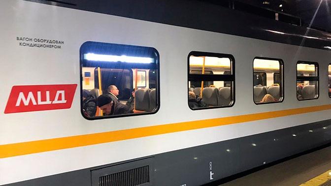 У поездов МЦД появился специальный отличительный знак