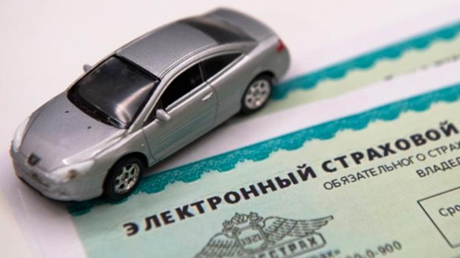 В Госдуме опровергли информацию о подорожании ОСАГО на 30%