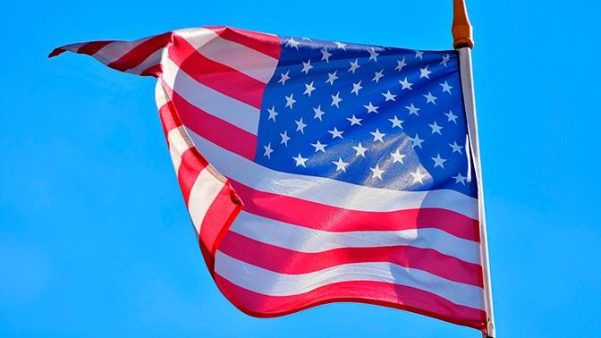США вводят новые санкции против ряда российских граждан и юрлиц