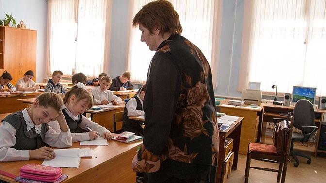 В Минпросвещения подготовили предложения по повышению зарплаты учителям