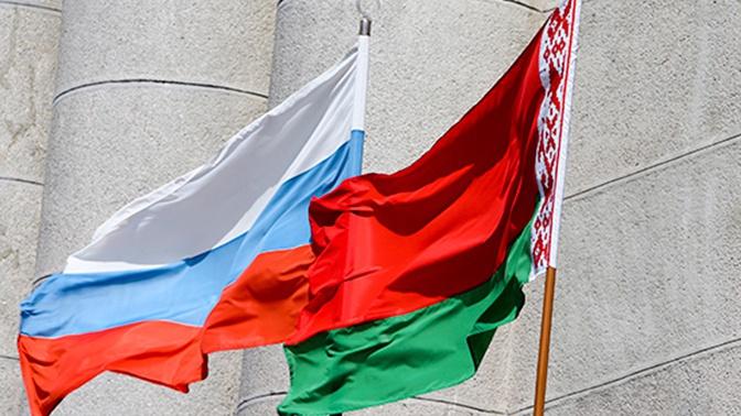В Белоруссии назвали согласованные с Россией «дорожные карты»