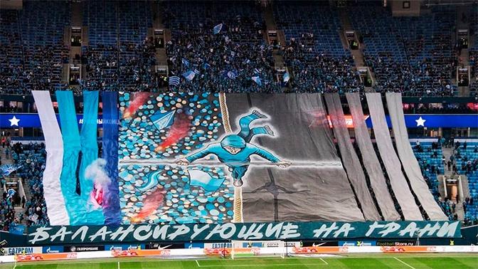 Колобков осудил футбольных болельщиков за бойкоты матчей