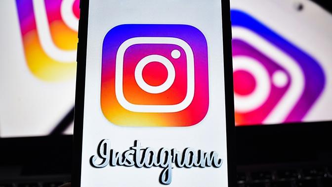 В Instagram раскрыли причину отказа от лайков