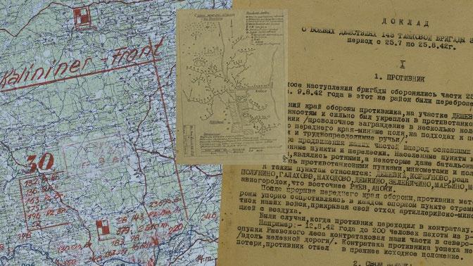 Рассекречены документы о подвиге экипажа танка «КВ» подо Ржевом