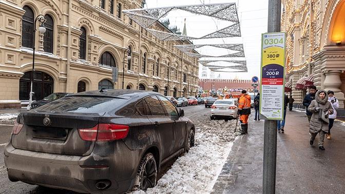 Парковка в Москве на новогодние праздники будет бесплатной