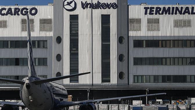 Аэропорт Внуково перестал принимать электронные посадочные