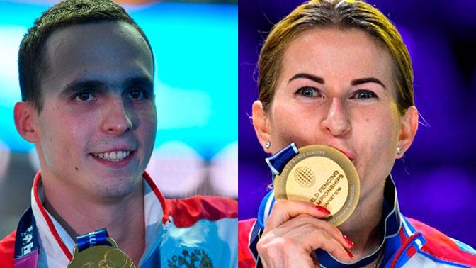 «Гордость России»: объявлены лучшие спортсмены и тренер года
