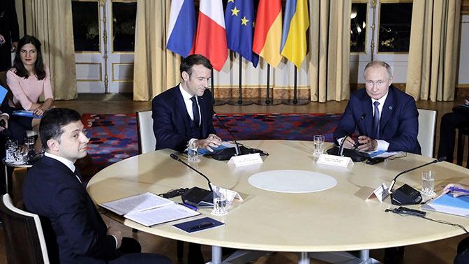 Захарова отметила изменение подхода Киева к переговорам