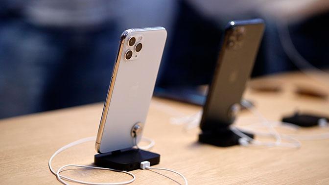 Цена на последний iPhone резко снизилась в России