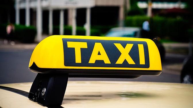 В России рассмотрят вопрос повышения доступности социального такси