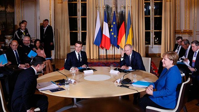 В МИД рассказали о разговоре «на повышенных тонах» во время саммита в Париже