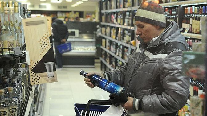 Роспотребнадзор рассказал, как правильно выбирать алкоголь
