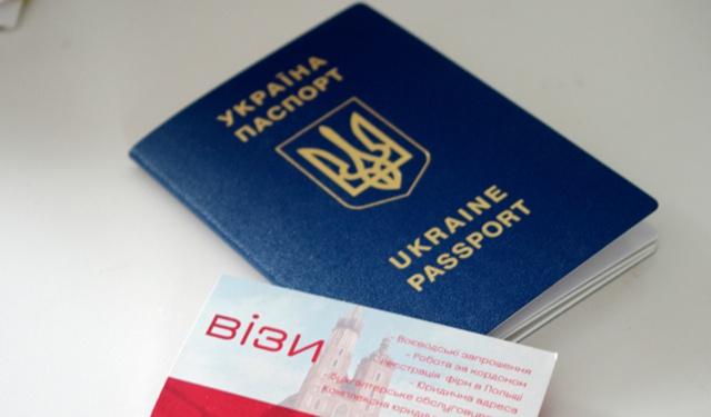 Власти Украины собираются ввести в стране двойное гражданство