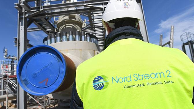 Bild: инвесторы и консорциум Северного потока-2 не попадут под санкции США