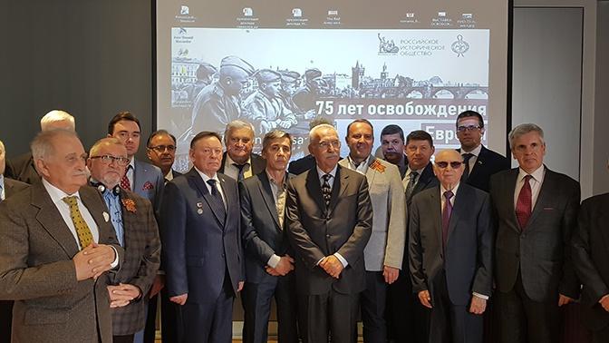 Сотрудники НИИ Военной академии Генштаба ВС РФ приняли участие в научной конференции в Бухаресте
