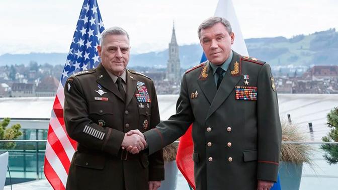 Глава Генштаба ВС РФ Герасимов провел встречу с начальником Комитета начштабов ВС США в Швейцарии