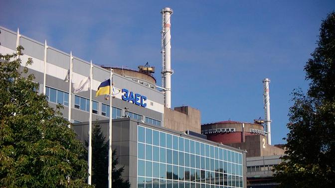 Крупнейшая на Украине АЭС отключила третий энергоблок