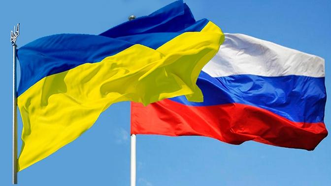 Россия и Украина договорились вернуться к вопросу прямых поставок газа