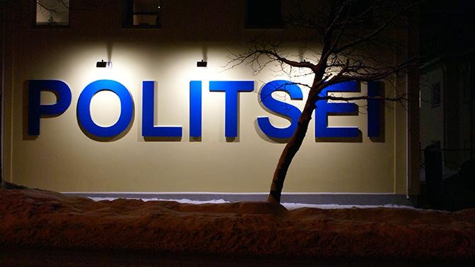 В полиции Эстонии объяснили угрозы уголовным наказанием редакции Sputnik