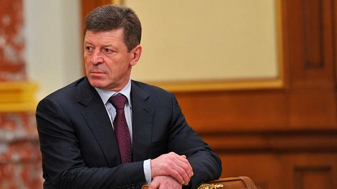 Козак назвал коммерческой тайной размер оплаты услуг по транзиту газа из России на Украину
