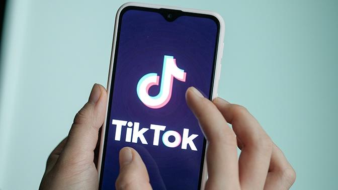 Американским военнослужащим запретили пользоваться соцсетью TikTok