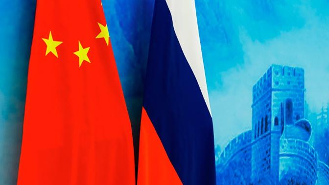 Лавров: Россия не будет портить отношения с Китаем в угоду США