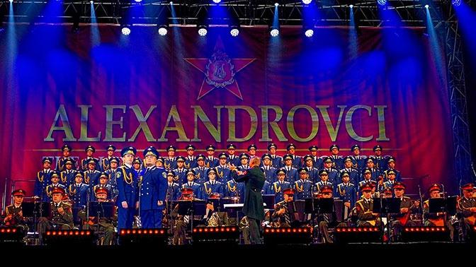 Ансамбль песни и пляски Александрова даст семь концертов в Канаде