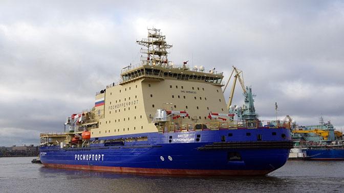 Ледокол «Виктор Черномырдин» готов к передаче заказчику