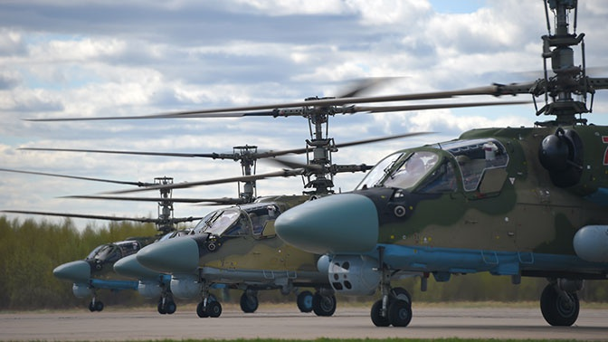 «Вертолеты России» передали Минобороны РФ более 20 ударных вертолетов