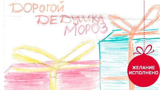 «Купи бронежилет, чтобы тебя не убили» - Кира, 9 лет