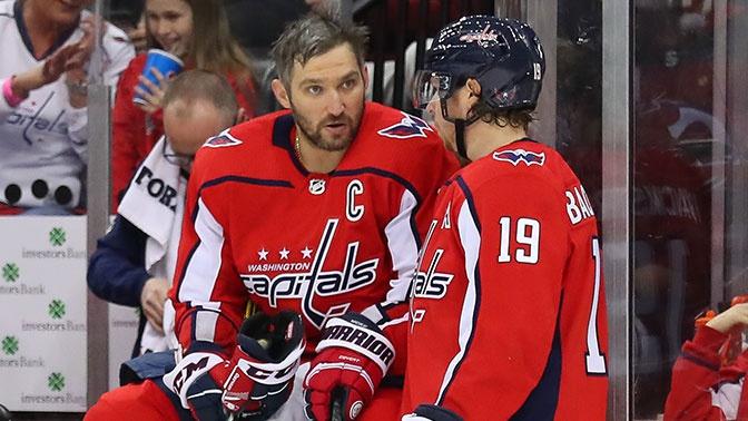 Овечкин отказался от участия в Матче звезд NHL