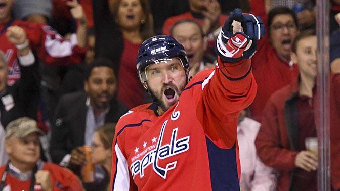 Овечкин стал лучшим нападающим десятилетия в NHL