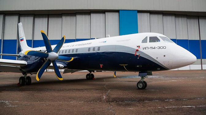 Названы сроки серийных поставок самолета Ил-114-300