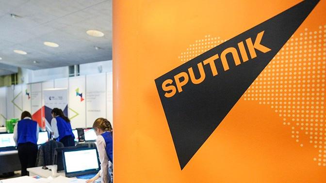 Сотрудников Sputnik Эстония вынудили принять решение о разрыве трудовых отношений с редакцией