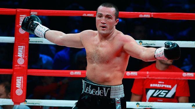 Российский боксер Лебедев завершил спортивную карьеру