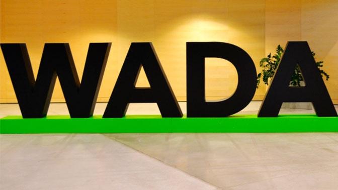 WADA определило сумму обязательного взноса России в 2020 году