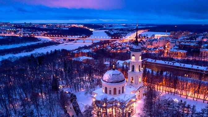 Калуга стала новогодней столицей РФ 2020 года